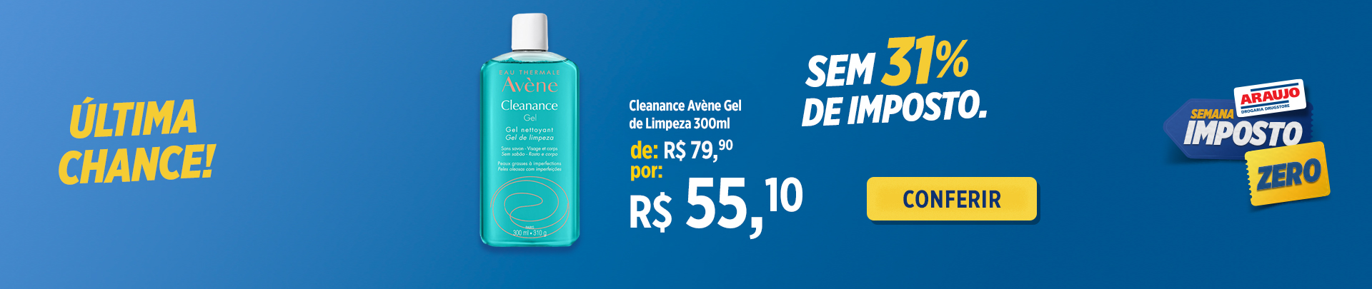 Cleanance_Dli
